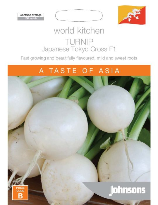 Turnip Japanese Tokyo Cross F1