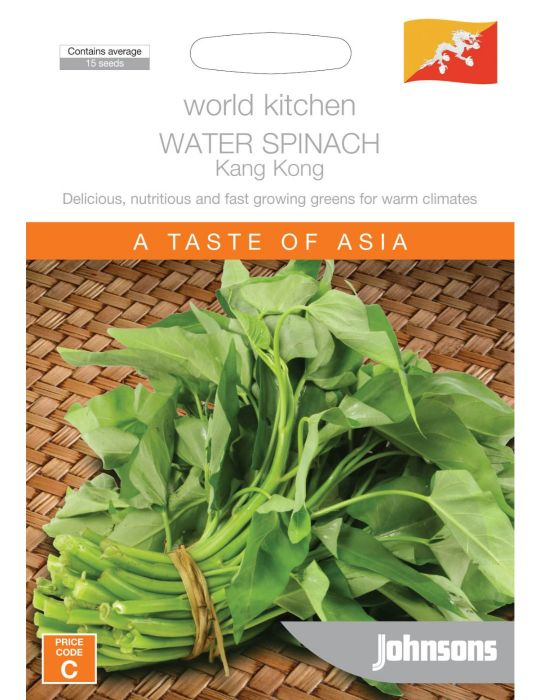 Water Spinach Kang Kong