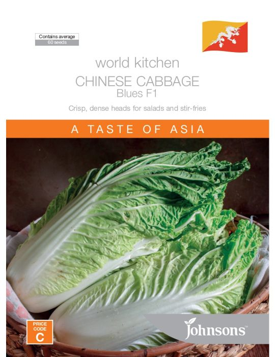 Chinese Cabbage Blues F1
