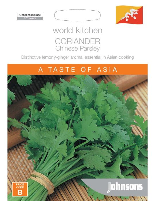 Coriander Chinese Parsley